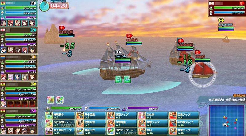蒼海の武装商船(プライヴァティア)