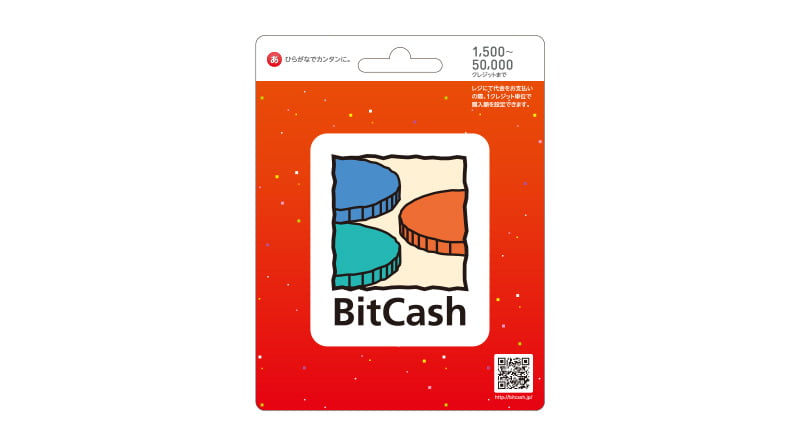 ローソン、サークルKサンクスでの購入金額指定「ビットキャッシュカード」販売開始のお知らせ