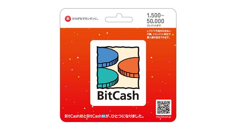 スリーエフでの購入金額指定「ビットキャッシュカード」販売開始のお知らせ