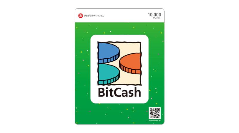 まいばすけっとでの「ビットキャッシュカード」販売開始のお知らせ