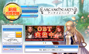 トップ|ArcaneHearts Willoo Entertainment-02