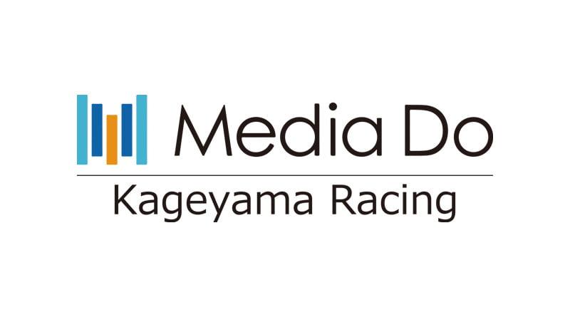 メディアドゥ影山レーシング応援キャンペーン