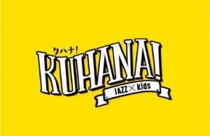 20160411kuhana_logo