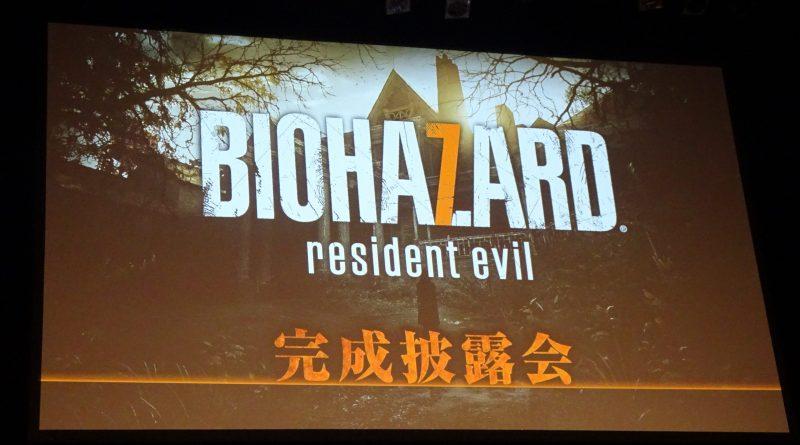 「バイオハザード7 レジデント イービル」の完成披露会に行ってきました。