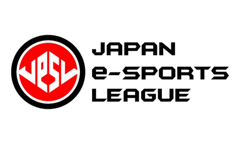 日本eスポーツリーグ開幕発表会に行ってきました