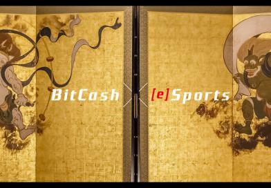 ビットキャッシュがお送りする、eスポーツ特設サイトがリニューアルオープン!