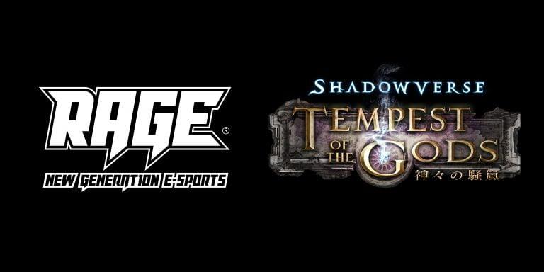Shadowverse次期拡張の名を冠したeスポーツ大会