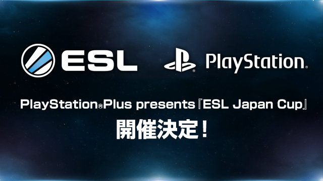 "eスポーツ大会の開催が決定 PlayStation®Plus presents""ESL Japan Cup"""