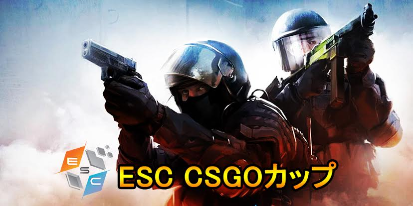 東京新大久保「e-sports cafe」でCS:GO愛好家によるオフライン大会が開催