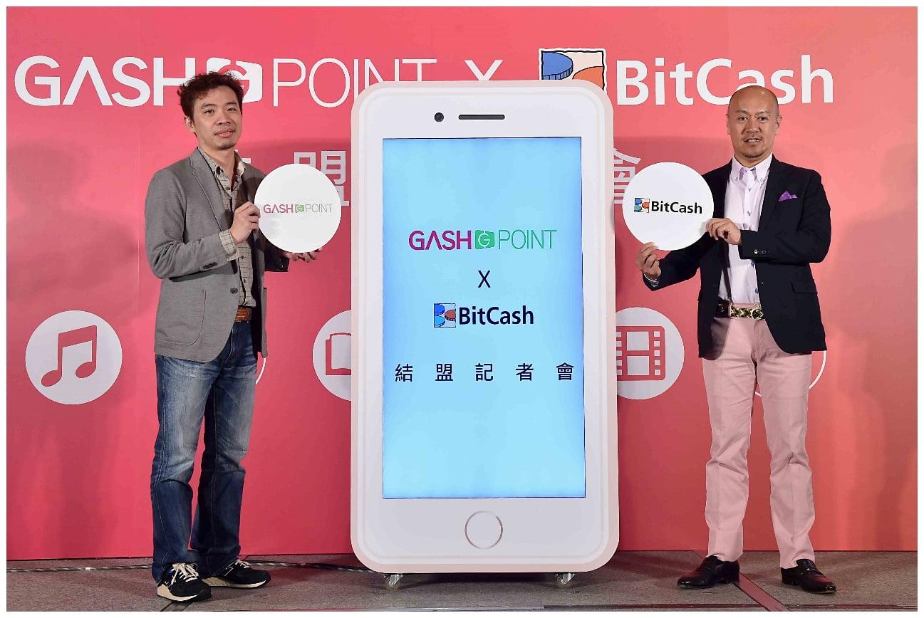 「GASH POINT」から「ビットキャッシュ」への交換に関する 記者会見を台北で実施しました。