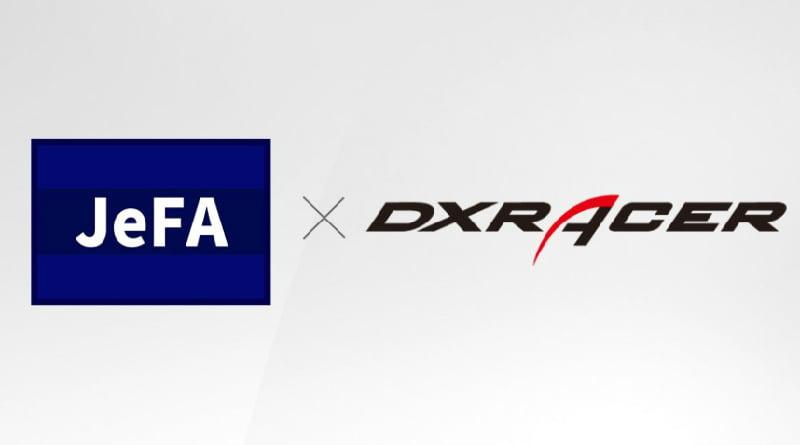 eスポーツゲーミングチェアブランド「DXRACER」が日本エレクトロニックサッカー協会と提携