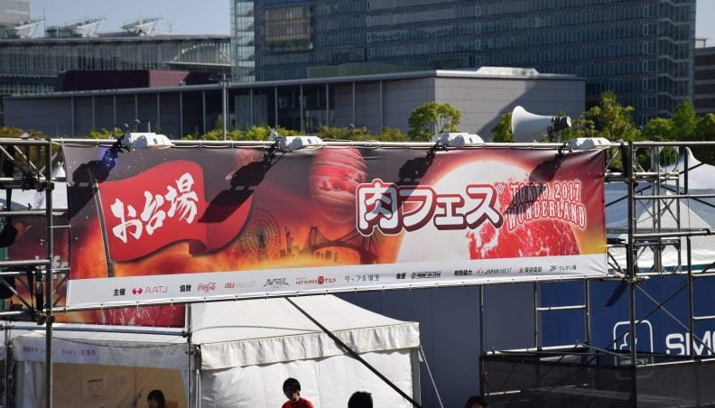 「肉フェス TOKYO 2017 WONDERLAND」潜入&全店舗実食レポート〜中編〜