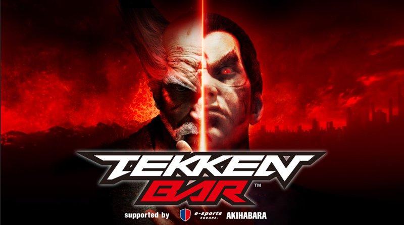 """バンダイナムコ『鉄拳7』発売でeスポーツバー""""e-sports TEKKEN BAR""""をオープン!"""
