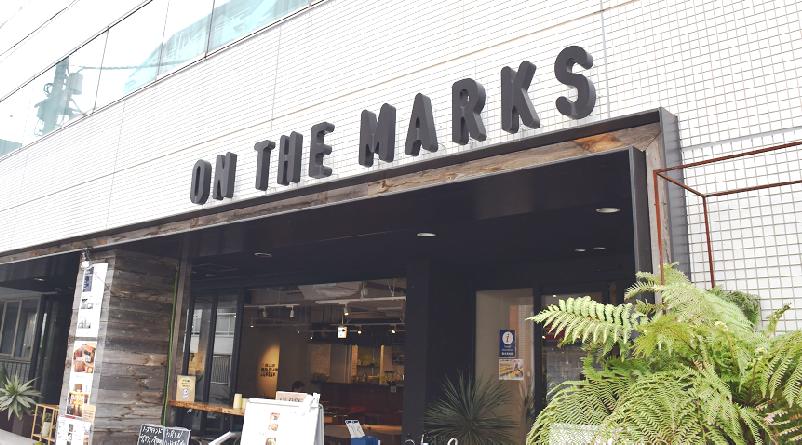 オシャレ・キレイ・快適!HOTEL&HOSTEL「ON THE MARKS」の魅力に迫る。